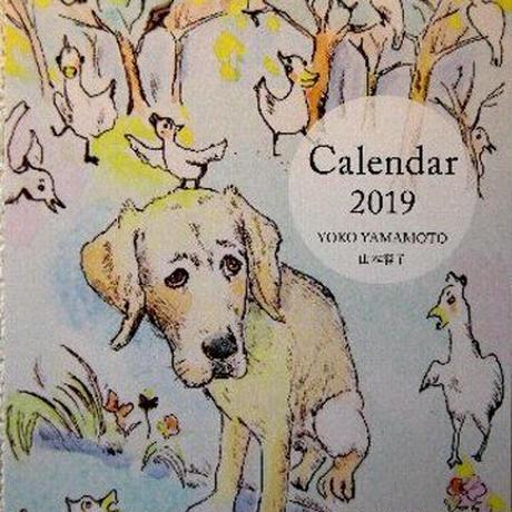 *完売いたしました!  2019年「山本容子オリジナルカレンダー」好評販売中。