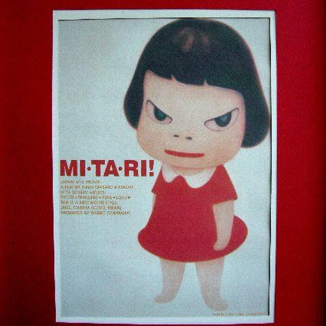 ブラックフライデーキャンペーン 奈良美智 2002年制作映画「MITARI」の希少なオリジナル・フライヤー、新品額装