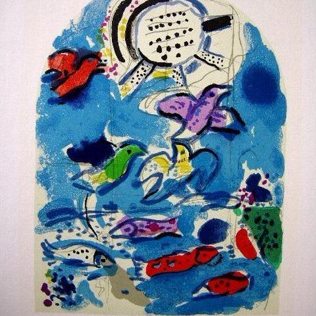 3日間限定SALE! マルク・シャガール  1962年制作       リトグラフ    送料無料