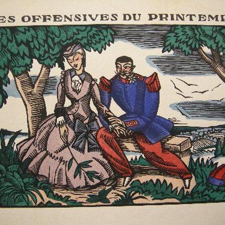 k:フランス アール・デコの木版画   ad3  送料無料