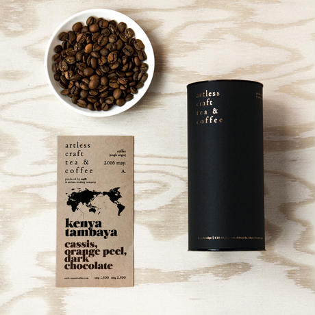 Coffee beans A. & premium paper tube(コーヒー豆・シングルオリジン / 2本)