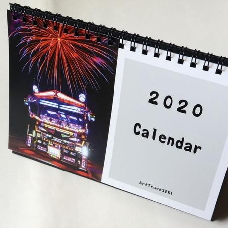 2020年 アートトラック 卓上型カレンダー