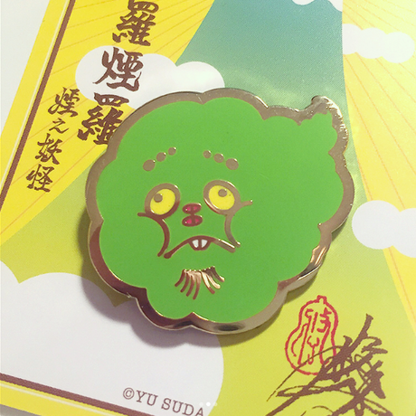 Hard Enamel Pin -Obake-