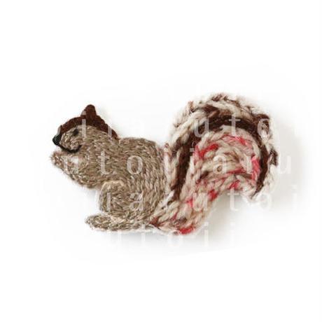 りす(刺繍)