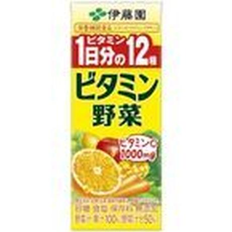 伊藤園 ビタミン野菜 紙パック200ml 48本セット