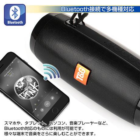 多機能ラジオ他Bluetooth対応スピーカー