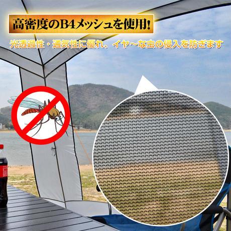 アウトドア野外イベントなどに大活躍間違いなし ■ビッグ ■大勢で使いやすいシェードテント ■虫などの侵入を防止 ■使いやすい大型メッシュ■UV:シルバーコーティング
