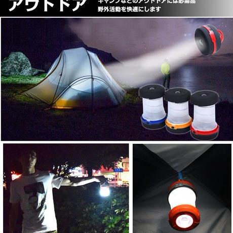 LED2WEY乾電池式懐中電灯ランタン