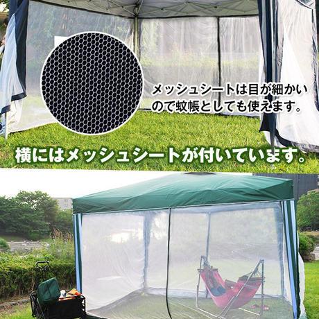 日よけ・防虫ネット脱着式テント
