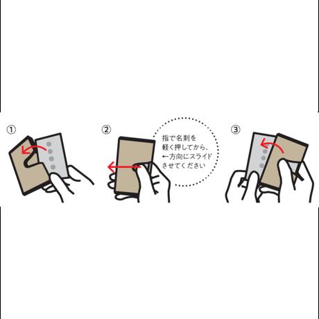 鎌倉彫名刺入れ(銀波/勝色) 【アルヴォリ×鎌倉彫】