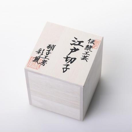 江戸切子レンズグラス(十草)【アルヴォリ×キヤノンMJ】