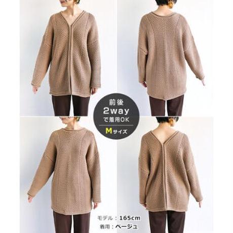 herringbone 2way knit/3color