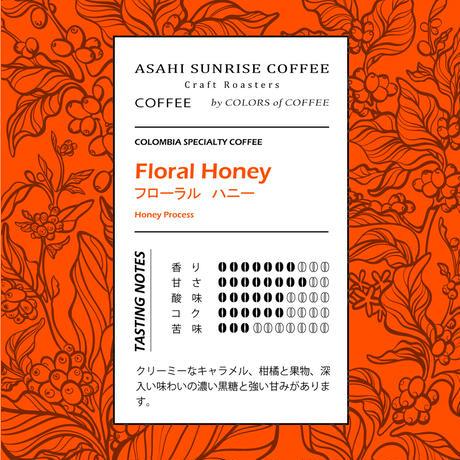 Floral Honey | フローラル ハニー