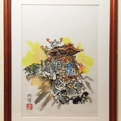 【手描きアート 原画】だんじり2 45.3cm × 35cm