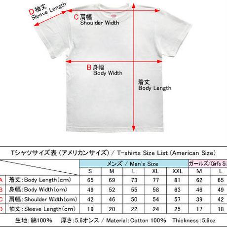 【梵字Tシャツ 半袖】No3 大日如来 胎蔵界 アーンク 白