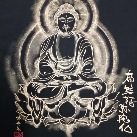 手描きTシャツ 仏画 No.20 阿弥陀如来 座像 (黒 綿生地)