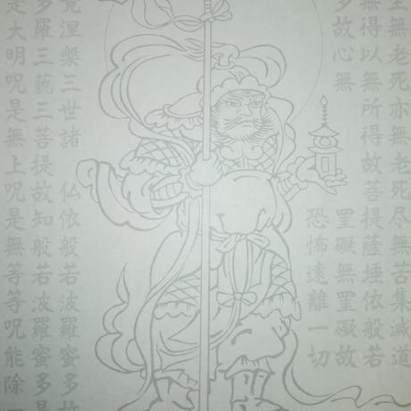 【心身健全実現 セット No52】ホーリーバジル茶 20g / 絵写経用紙 No52毘沙門天10枚入り