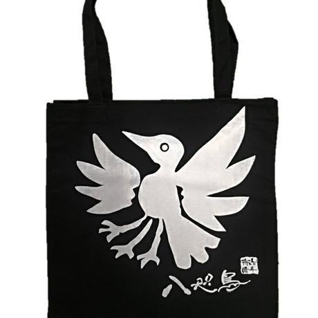 【手描き商品】トートバック 八咫烏 白黒