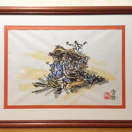 【手描きアート 原画】だんじり4  35cm ×45.3cm