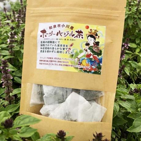 【20グラム 1個】和泉市小川産 ホーリーバジル茶  20グラム (2g×10袋)