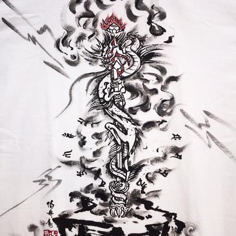 手描きTシャツ 仏画 No.4 倶利伽羅不動 白 綿生地 (半袖 長袖)