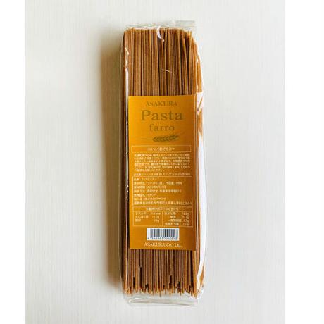 古代麦ファッロ スパゲッティ1.8㎜  490g