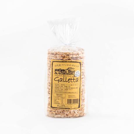 古代麦ファッロのガレッタ・チリペッパー 90g
