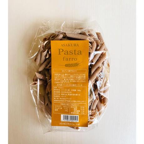 古代麦ファッロ  ペンネ 240g  ¥750