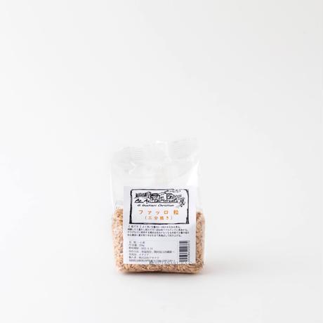 ファッロ粒(三分搗き)250g