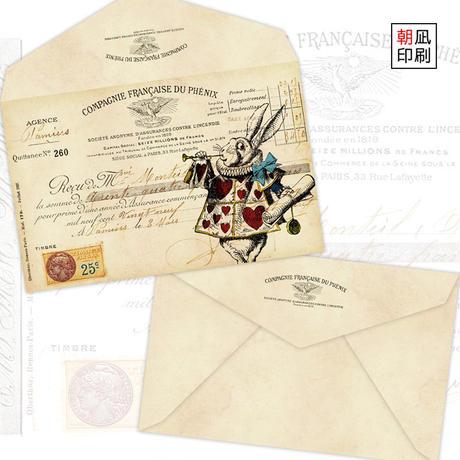 ホワイトラビットの封筒・不思議の国のアリス