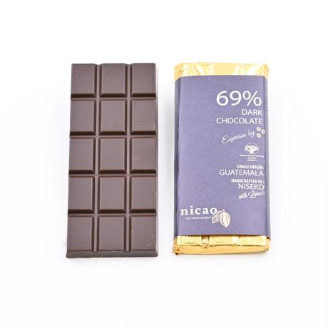 nicao |69% エスプレッソダークチョコレート