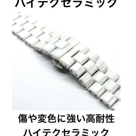 White ceramic belt & Bezel Set