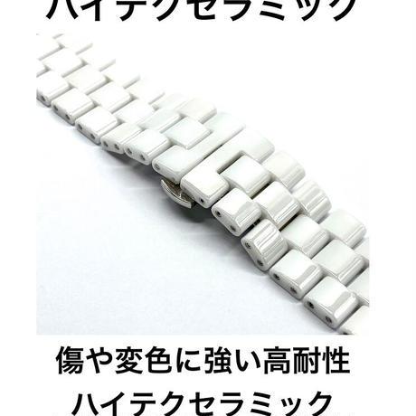 アップルウォッチ 最高級 ラージダイヤカバー&ホワイトセラミックベルトセット