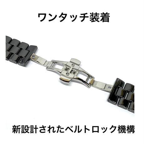 Black ceramic belt & Bezel Set