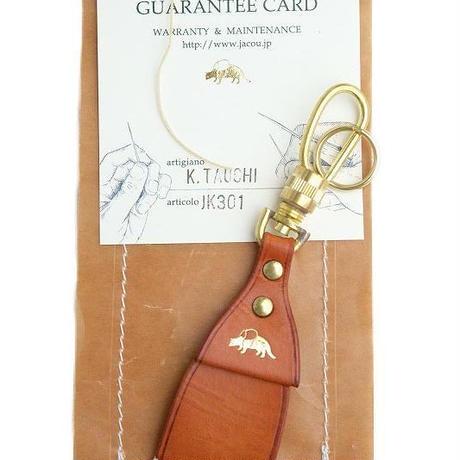 Jacou(ジャコウ)  JK301 shoehorn key holder