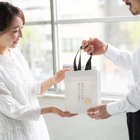 [送料無料]【 出産ありがとうギフト 】 〜旦那さまから奥様へ、感謝の気持ちを込めて〜