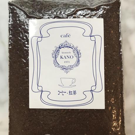 [喫茶KANO]1971年創業 オリジナルブレンド珈琲200g  創業以来変わらぬ味わいをお楽しみください