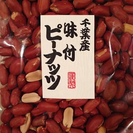 [金鶴食品製菓] 昭和20年創業 / 千葉産味付ピーナッツ