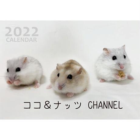 【予約販売】 ハムスター ココ&ナッツ CHANNEL 2022年 壁掛け カレンダー KK22011