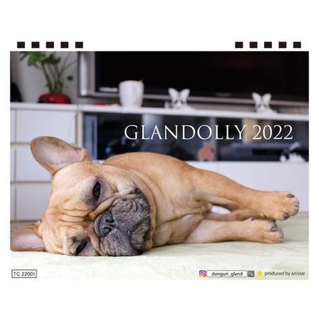 【予約販売】 フレンチブルドッグ donguri-gland 2022年 卓上 カレンダー TC22047