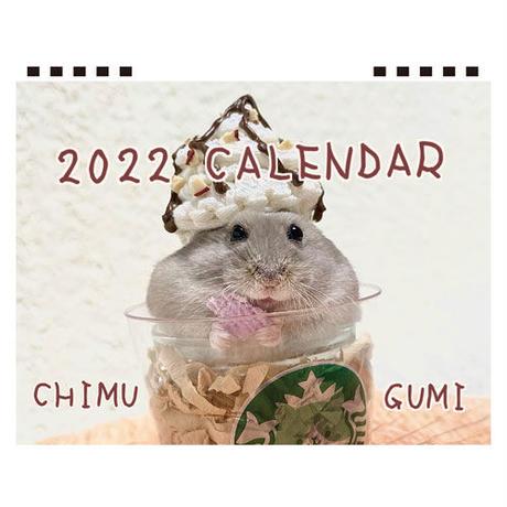 【予約販売】 ハムスター Chimu Gumi 2022年 卓上 カレンダー TC22092