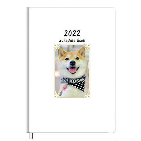 【予約販売】 柴犬 こさめ 2022年 B5スケジュール帳 B52208