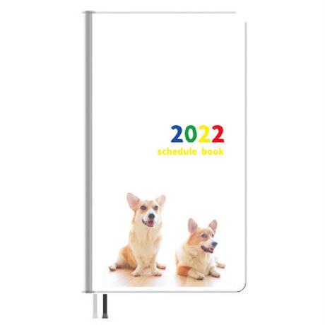 【予約販売】 初めてのコーギー 2022年 ポケットサイズ スケジュール帳 PO2260