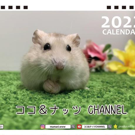 【予約販売】 ハムスター ココ&ナッツ CHANNEL 2022年 卓上半面 カレンダー TC22013