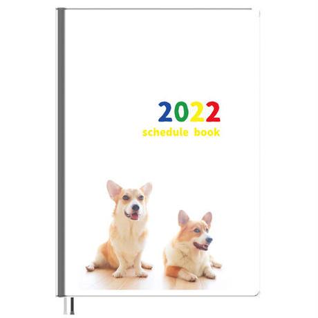 【予約販売】 初めてのコーギー 2022年 A5スケジュール帳 A52258