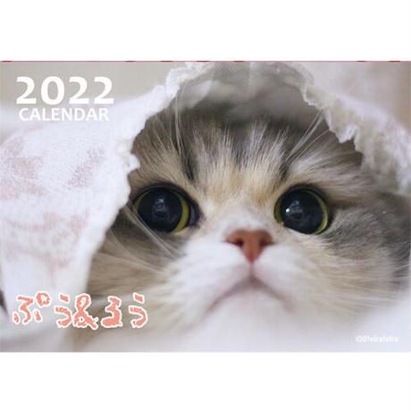 【予約販売】 猫のぷう&るう 2022年 壁掛け カレンダー KK22153