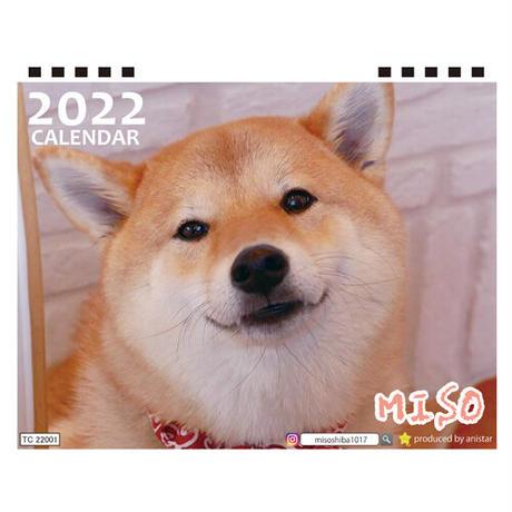 【予約販売】 柴犬のMISO 2022年 卓上 カレンダー TC22116