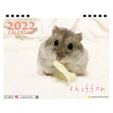 【予約販売】 ハムスターのChiffon 2022年 卓上 カレンダー TC22115