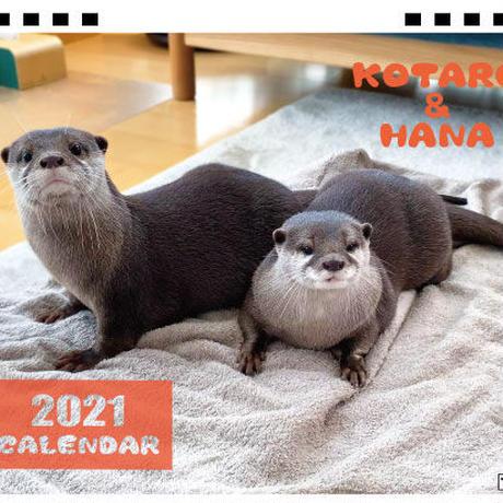 【予約販売】 カワウソ KOTARO&HANA 2021年 卓上カレンダー半面 TC21061