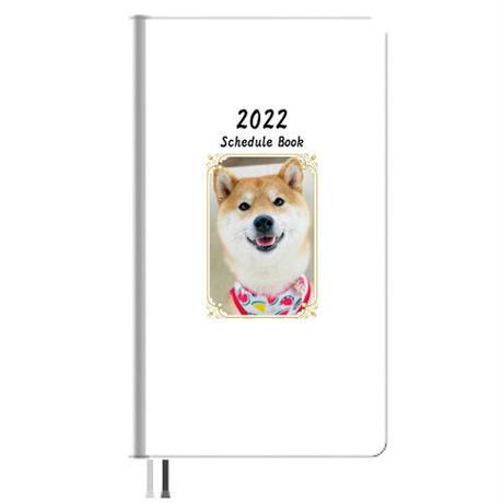 【予約販売】 柴犬 こさめ 2022年 ポケットサイズ スケジュール帳 PO2209